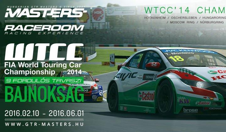 2016 tavaszi WTCC szimulátor bajnokság