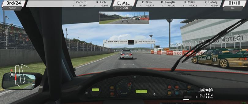 Raceroom - Motegi - DTM 1992 Audi V8 - featured
