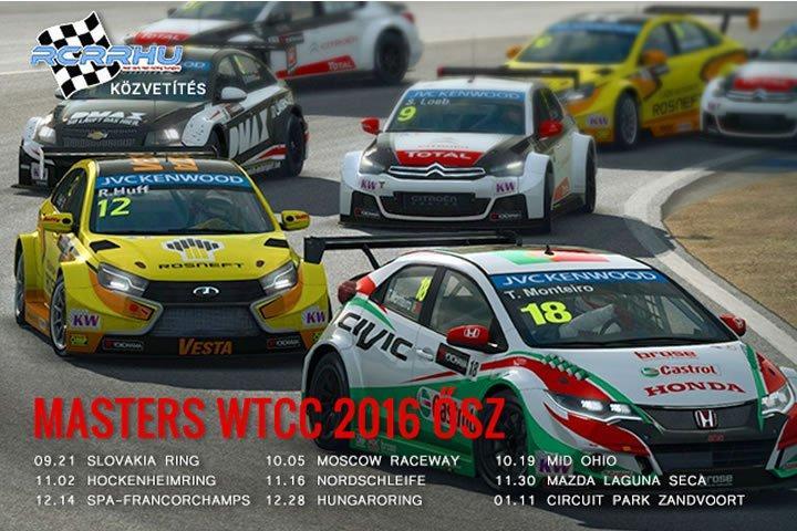Szimulátor versenyzés - WTCC 2016 Masters őszi bajnokság featured